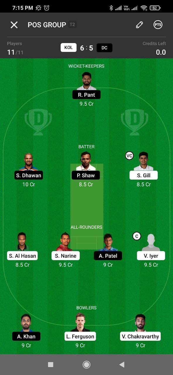 DC vs KKR 2nd Qualifier Dream11 Grand League Team 1