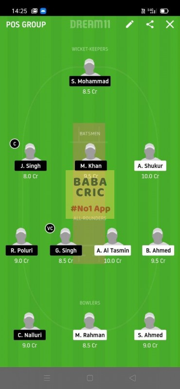 Dream11 Betting App