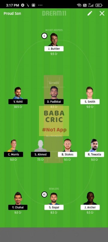 RR vs BLR (IPL 2020) Dream11 Grand League Team 1