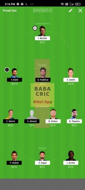 RR vs BLR (IPL 2020)