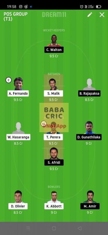 JS vs GG (Lanka Premier League T20)