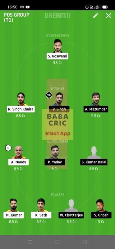EBC vs MBC (Roxx Bangal T20 Challenge)