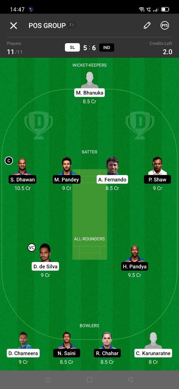SL vs IND 3rd ODI