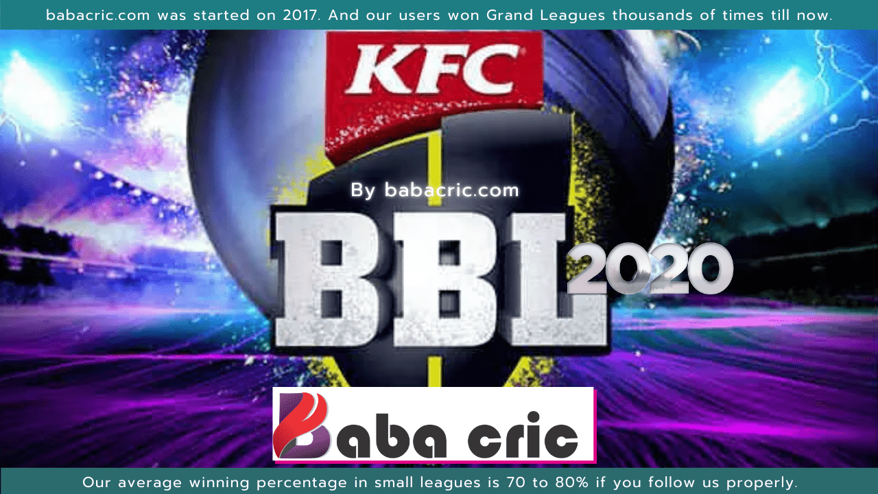 STA vs SIX (KFC Big Bash League T20)