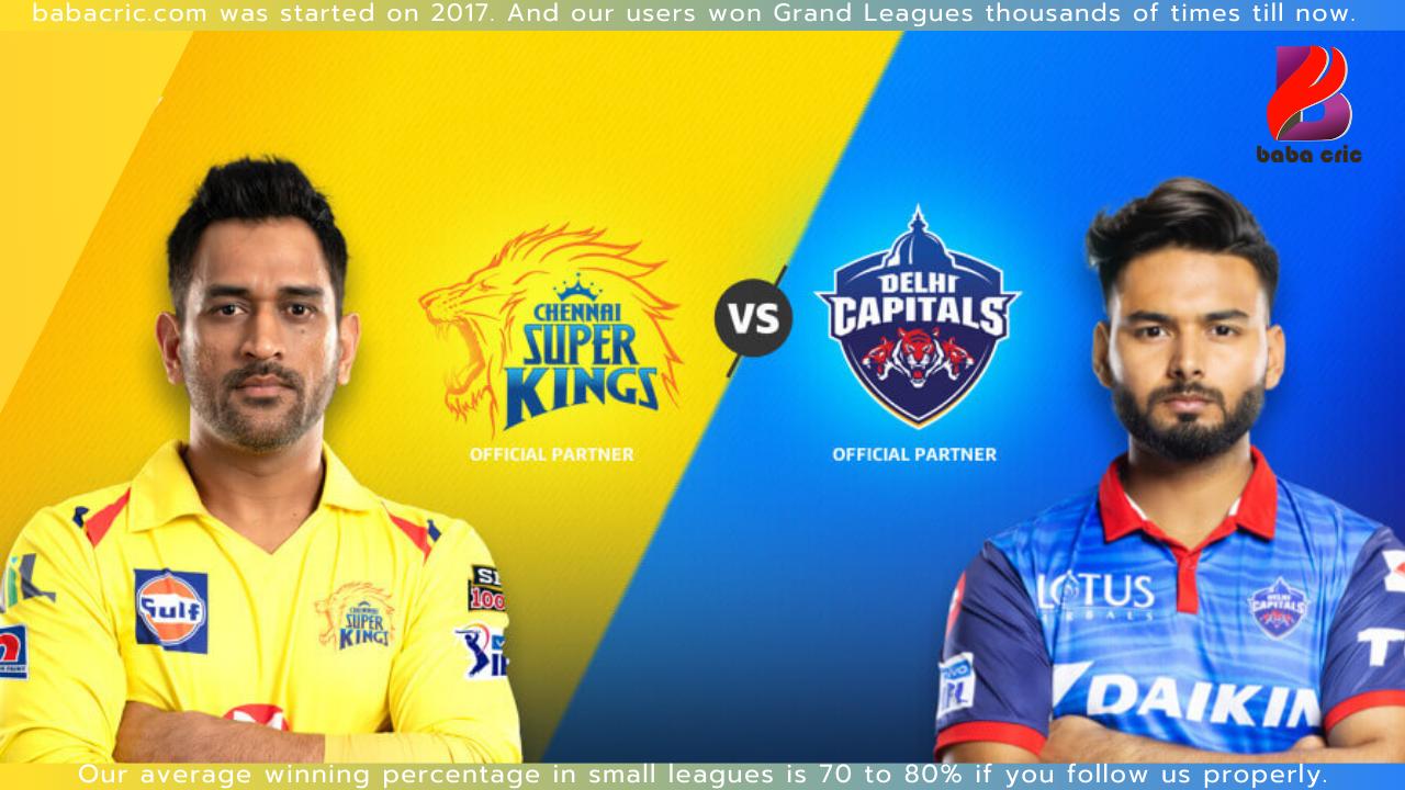 CSK vs DC - 2nd T20 Dream11 Prediction | IPL 2020 Team | Live Score