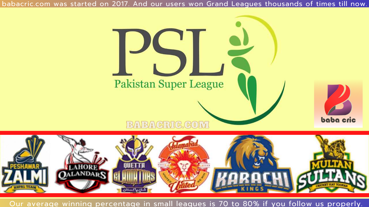 MUL vs LAH (PSL T20)