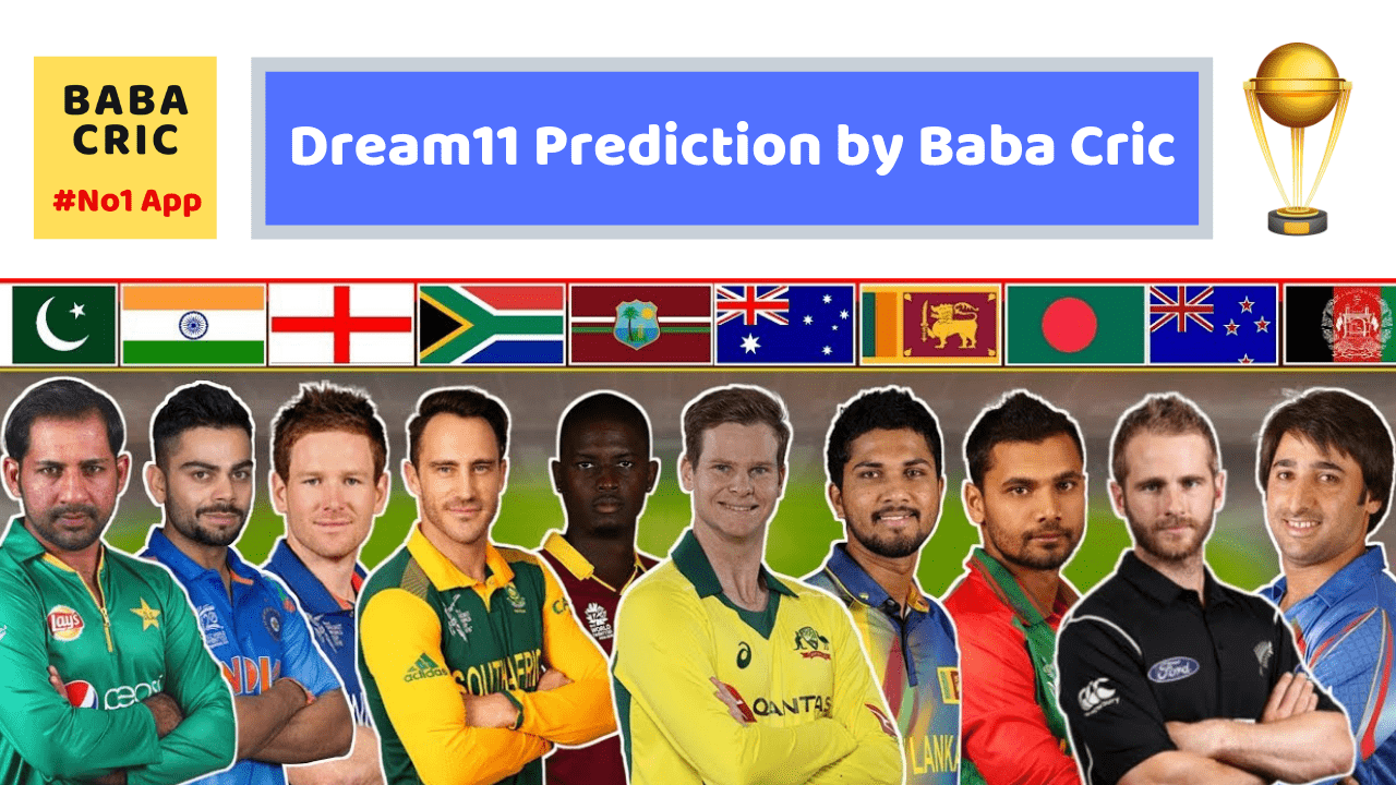 NZ vs ENG Dream11 Team News and Expert Prediction | Live Score